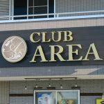 kamisu_clubarea_resized