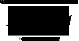 Locoty ロコティ | 神栖,鹿島,潮来,鹿行地域の情報サイト